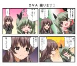 2girls anchovy brown_eyes brown_hair carpaccio comic drill_hair girls_und_panzer hair_ribbon highres koumou_usagi long_hair military military_uniform multiple_girls necktie ribbon tears translation_request twin_drills twintails uniform