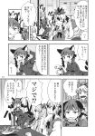 4girls comic food highres kaenbyou_rin kurodani_yamame long_hair monochrome multicolored_hair multiple_girls nazrin pantyhose scratching sharp_teeth smile sparkling_eyes sweatdrop toramaru_shou touhou translated translation_request zounose