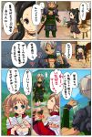 black_eyes blue_eyes brown_hair character_request comic dragon's_dogma grey_hair long_hair multiple_girls selene_(dragon's_dogma) translation_request triple_n