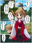 2girls blue_eyes breasts brown_hair character_request cleavage comic dragon's_dogma grass grey_hair have_to_pee long_hair multiple_girls staff sword thigh-highs translation_request triple_n weapon