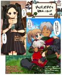 brown_hair carrot character_request comic dragon's_dogma grey_hair harpy multiple_girls selene_(dragon's_dogma) translation_request triple_n vava