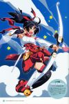:d absurdres arrow bare_shoulders bell black_hair black_legwear blue_eyes bow_(weapon) crescent detached_sleeves fang heart highres japanese_clothes jingle_bell long_hair open_mouth original personification ponytail red_scarf sagittarius scan scarf smile solo star thigh-highs thighhighs watanabe_akio weapon
