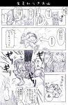 comic dice gon-san gon_freecss hisoka_(hunter_x_hunter) hunter_x_hunter monochrome nefelpitou shaiapouf translation_request watarui yamcha_pose