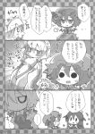 angeltype breasts chibi comic dragon_quest elbow_gloves final_fantasy gloves highres izayoi_sakuya koakuma monochrome multiple_girls parody remilia_scarlet sling_bikini swimsuit thigh-highs thighhighs touhou translated translation_request