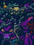 banette creature creepy dark evil_smile gengar misdreavus mismagius no_humans pokemon pokemon_(creature) ribbon rotom sableye shedinja shuppet smile tegaki