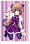 absurdres ahoge animal_ears brown_hair cat_ears cat_tail copyright_request dress highres kemonomimi kneeling mitha nekomimi purple_eyes purple_legwear ribbon striped striped_background tail tail_ribbon thigh-highs thighhighs violet_eyes
