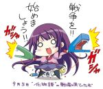 bakemonogatari chibi long_hair lowres monogatari_(series) o_o purple_hair school_uniform senjougahara_hitagi stapler suigetsu_koubou translated translation_request