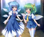 ahoge ascot blue_eyes blue_hair blush bow breasts cirno daiyousei fairy_wings green_eyes green_hair hair_bow large_breasts multiple_girls short_hair side_ponytail takeponi thigh-highs thighhighs touhou white_legwear wings zettai_ryouiki