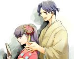 1girl blue_hair brother_and_sister fate/stay_night fate_(series) flower hair_flower hair_ornament japanese_clothes kimono long_hair matou_sakura matou_shinji mirror purple_eyes purple_hair rakuko short_hair short_ponytail siblings violet_eyes wavy_hair