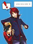 2boys bad_id black_hair blush gold_(pokemon) hat male multiple_boys obo pokemon pokemon_(game) pokemon_gsc red_eyes red_hair redhead silver_(pokemon) silver_(pokemon)_(remake) tickled tickling translated translation_request