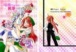 cherry_blossoms_(artist) flandre_scarlet hong_meiling izayoi_sakuya koakuma patchouli_knowledge remilia_scarlet sakura_(doors) touhou