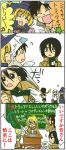 armin_arelet belt black_hair blonde_hair chimishiro christa_renz comic eren_jaeger halloween jacket mikasa_ackerman multiple_girls sasha_browse scarf shingeki_no_kyojin short_hair translation_request