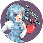 blue_eyes blue_hair blush character_name heterochromia hosoi_kouzou long_sleeves lowres puffy_sleeves red_eye short_hair solo tatara_kogasa tongue touhou