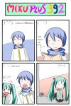 1boy 1girl 4koma anger_vein blue_hair blush book catstudio_(artist) closed_eyes comic detached_sleeves expressions eyes_closed green_hair hair_ribbon hatsune_miku heavy_breathing highres kaito long_hair necktie o_o panties pants reading ribbon scarf shirt short_hair skirt striped striped_panties surprised thai translated translation_request trash_can trashcan twintails underwear vocaloid