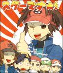 6boys gold_(pokemon) kouki_(pokemon) kyouhei_(pokemon) lowres pokemon pokemon_(game) pokemon_bw pokemon_bw2 pokemon_dppt pokemon_frlg pokemon_hgss pokemon_rse red_(pokemon) red_(pokemon)_(remake) stone_(shirokanipe_ranran) touya_(pokemon) yuuki_(pokemon)
