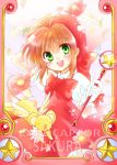 brown_hair card_captor_sakura cardcaptor_sakura flower gloves green_eyes hat hoshi_no_tsue kero kinomoto_sakura nekoko_(mono96) open_mouth short_hair wand