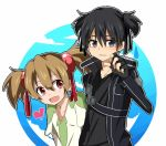 1girl :d alternate_hairstyle asakichi black_eyes black_hair brown_hair d: heart kirito open_mouth red_eyes short_twintails silica smile sweatdrop sword_art_online twintails two_side_up