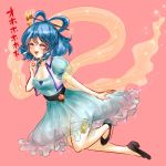 blue_hair breasts cleavage closed_eyes dress eyes_closed flower hair_rings hair_stick kaku_seiga nurupoga ofuda pink_background pumps see-through shawl shoes short_hair simple_background smile solo thigh_strap touhou vest