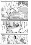 >:d :d =_= blush breasts chibi close-up comic flat_gaze fujiwara_no_mokou highres kamishirasawa_keine monochrome multiple_girls open_mouth smile surprised tears touching touhou translation_request yumiya yuri