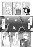 2girls ? ahoge backpack bag bow choker closed_eyes comic eyes futa4192 glasses hat hat_bow highres long_hair maribel_hearn monochrome morichika_rinnosuke multiple_girls open_mouth short_hair touhou translated translation_request usami_renko