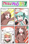4koma antennae aqua_hair blonde_hair blush bow brown_eyes brown_hair bugspray catstudio_(artist) closed_eyes cockroach comic detached_sleeves eyes_closed hair_bow hair_ornament hatsune_miku highres insect kagamine_rin long_hair long_sleeves multiple_girls necktie open_mouth personification peter_(miku_plus) reverse_translation shirt short_hair skirt skirt_set smile tears thai translated translation_request twintails typo vocaloid