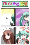 2girls 4koma antennae brown_eyes brown_hair bugspray catstudio_(artist) cockroach comic detached_sleeves green_eyes green_hair hatsune_miku highres insect long_hair multiple_girls necktie open_mouth personification peter_(miku_plus) running shirt sweat thai translated translation_request turning twintails vocaloid
