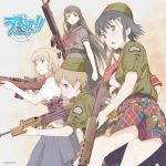 :o album_cover armband ascot assault_rifle battle_rifle black_hair blonde_hair blue_eyes blush bow bowtie brown_eyes brown_hair camouflage cover frown g3 g3a3_(upotte!!) gun hat l85 l85a1_(upotte!!) long_hair long_skirt m14 m14_(upotte!!) military military_uniform multiple_girls official_art pleated_skirt rifle school_uniform serafuku sg550_(upotte!!) short_hair sig_550 skirt sweater_vest takami_akio trigger_discipline uniform upotte!! weapon