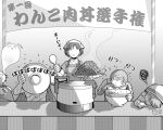 3boys bowl dying_message giving_up_the_ghost greyscale hanamura_yousuke monochrome multiple_boys multiple_girls nakamura_aika persona persona_3 persona_4 persona_4:_the_ultimate_in_mayonaka_arena persona_4_the_animation rice_cooker sanada_akihiko satonaka_chie t0kiwa tatsumi_kanji translation_request