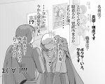 !? cape doujima_ryoutarou jacket_over_shoulder kirijou_mitsuru labrys long_hair monochrome peeking_out persona persona_3 persona_4 persona_4:_the_ultimate_in_mayonaka_arena pole ponytail sanada_akihiko scar short_hair t0kiwa translated translation_request