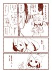 2girls anger_vein anger_veins band_aid bandaid comic convenience_store gyari_(imagesdawn) hair_ornament hair_ribbon hairclip hatsune_miku kagamine_rin long_hair monochrome multiple_girls open_mouth ribbon shop short_hair studiotetore sweat translated translation_request twintails vocaloid