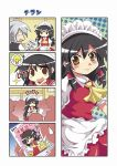 1boy 1girl alternate_costume apron black_hair bow brown_eyes chibi colonel_aki comic crowd enmaided glasses hair_bow hair_tubes hakurei_reimu maid maid_headdress morichika_rinnosuke open_mouth silver_hair smile sparkle sweatdrop touhou waist_apron