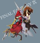 beatrix blue_background brown_hair coat eyepatch final_fantasy final_fantasy_ix freija_crescent freya_crescent full_body long_hair mugenai multiple_girls pantyhose polearm save_the_queen silver_hair spear sword tail title_drop weapon yhy03113