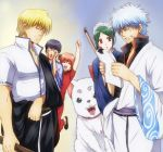 3boys black_hair blonde_hair dog gintama glasses green_hair japanese_clothes kagura_(gintama) kimono maid maruki_(punchiki) multiple_boys multiple_girls papers punchiki red_eyes robot_ears sadaharu sakata_gintoki sakata_kintoki_(gintama) shimura_shinpachi silver_hair tama_(gintama)