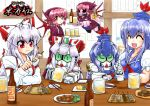 ⑨ ? blue_hair bottle bow breasts chibi chopsticks cleavage crossover earrings engrish food fujiwara_no_mokou gundam gundam_seed gundam_seed_destiny hair_bow hat jewelry kamishirasawa_keine lavender_hair long_hair mayohi_neko mechanization mystia_lorelei plate ranguage re-gz red_eyes red_hair redhead sd_gundam spikes suspenders touhou translation_request v2_gundam victory_gundam wings yakitori zaku zaku_warrior zaku_warrior_concert_custom ã¢â€˜â¨ ⑨