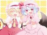 blonde_hair blue_hair blush closed_eyes crystal eyes_closed flandre_scarlet hammer_(sunset_beach) hat hat_ribbon multiple_girls open_mouth puffy_sleeves red_eyes remilia_scarlet ribbon short_hair short_sleeves siblings sisters touhou wings