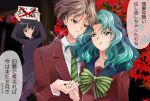 arms_up bishoujo_senshi_sailor_moon black_eyes black_hair black_legwear bow brown_hair couple formal green_eyes green_hair hand_holding holding_hands kaiou_michiru kuikomi leaf multiple_girls necktie pantyhose reverse_trap ribbon school_uniform short_hair sign skirt smile star suit ten'ou_haruka ten'ou_haruka tomoe_hotaru translation_request yuri