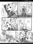 2girls blush censored closed_eyes comic grin kid_icarus monochrome multiple_girls novelty_censor o_o open_mouth palutena pit_(kid_icarus) ponytail smile suama translation_request viridi wavy_mouth wings