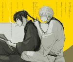 braiding_hair cigarette gintama hairdressing hijikata_toushirou japanese_clothes kimono long_hair monochrome multiple_boys reading sakata_gintoki sasakuma smoking yukata