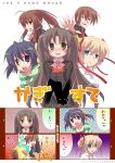 4koma blonde_hair blue_eyes blue_hair brown_eyes brown_hair clannad comic company_connection crossdressing crossover empty_eyes hair_ribbon kamikita_komari key_(company) little_busters! long_hair naoe_riki natsume_kyousuke natsume_rin open_mouth ponytail red_eyes ribbon sakura_misaki_(sakura_densetsu) school_uniform short_hair short_twintails spoilers sunohara_mei translated trap twintails