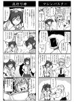 4koma anger_vein animal_ears arms_behind_back book cellphone comic detached_sleeves dress_shirt fangs fingerless_gloves gloves hand_on_hip hat highres himekaidou_hatate inubashiri_momiji long_hair monochrome multiple_girls necktie phone pointy_ears ryuuichi_(f_dragon) sarashi shameimaru_aya shirt short_hair tokin_hat touhou translation_request twintails wink wolf_ears