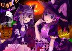 :p absurdres animal_ears blonde_hair blue_eyes blush brown_hair bunny_ears bunnygirl cat_ears catgirl character_name eyeball finger_to_mouth hair_over_one_eye halloween happy_halloween hat highres hoodie idolmaster idolmaster_cinderella_girls jack-o'-lantern jack-o'-lantern licking_finger long_hair looking_at_viewer multiple_girls open_mouth pumpkin rabbit_ears red_eyes ribbon sakuma_mayu shirasaka_koume short_hair sleeves_past_wrists smile tongue witch_hat