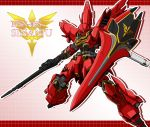 beam_rifle character_name gun gundam gundam_unicorn highres karamoneeze mecha msn-06s_sinanju no_humans science_fiction shield sinanju solo weapon zeon