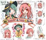 2girls alternate_hair_length alternate_hairstyle blue_eyes blush braid clown_222 double_v drooling eyeball food green_hair hair_ornament hairband hairclip hat heart komeiji_koishi komeiji_satori looking_at_viewer multiple_girls open_mouth pink_eyes pink_hair ponytail smile spoken_heart third_eye touhou translation_request twin_braids v