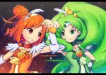 character_name choker cure_march cure_sunny green_eyes green_hair hino_akane letterboxed long_hair magical_girl midorikawa_nao multiple_girls mumyoudou orange_hair ponytail precure red_eyes short_hair smile smile_precure! tiara
