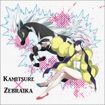 arm_up bangs bare_legs black_hair blue_eyes character_name crossed_legs full_body fur_coat gym_leader headphones kamitsure_(pokemon) long_hair midriff mismatched_footwear momoiro_oji nail_polish payot pokemon pokemon_(game) pokemon_bw2 sitting very_long_hair zebstrika