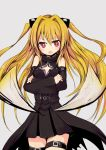 :o blonde_hair ico_(green_bullet) konjiki_no_yami long_hair red_eyes solo thigh_gap to_love-ru two_side_up