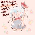 ^_^ baby blue_hair closed_eyes dress eyes_closed hat highres kamishirasawa_keine komaku_juushoku open_mouth ribbon short_hair smile solo touhou translated