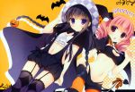 2girls black_hair halloween inu_x_boku_ss pink_hair roromiya_karuta shirakiin_ririchiyo stockings tail thigh-highs thighhighs yukie