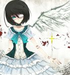 alternate_costume alternate_eye_color angel_wings another black_hair blue_eyes bow choker collarbone cross doll_joints dress expressionless eyepatch frilled_dress frills hair_between_eyes misaki_mei mk278 short_hair single_wing white_wings wings