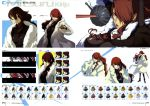 bodysuit fur_coat kirijou_mitsuru long_hair megaten official_art persona persona_4:_the_ultimate_in_mayonaka_arena red_eyes red_hair soejima_shigenori